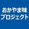 プラッツ藤田店 店長ブログ