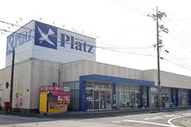 プラッツ灘崎店