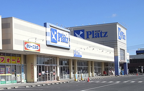 Platz プラッツ