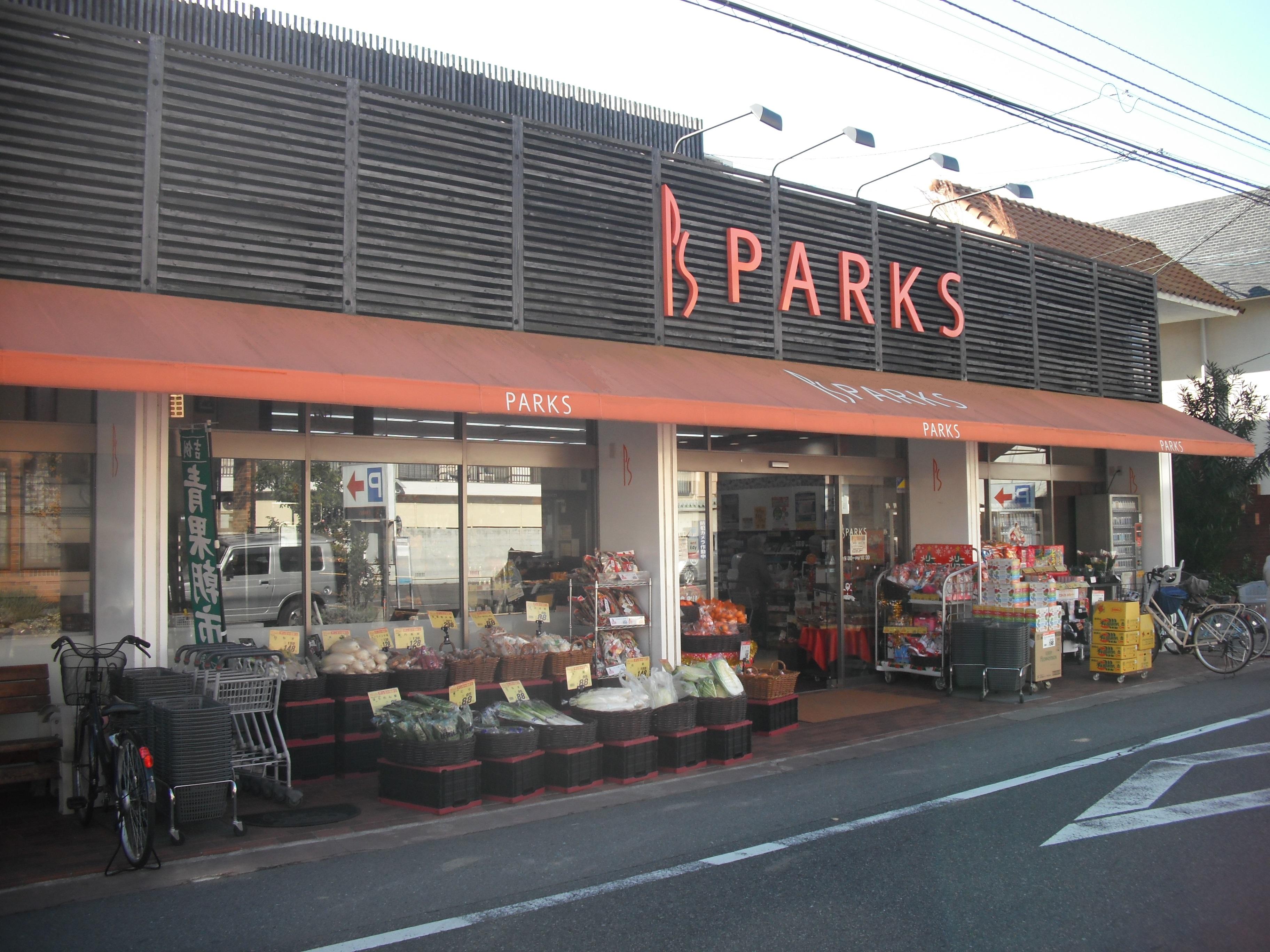 パークス伊福店