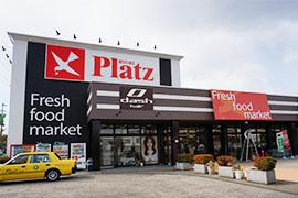プラッツ玉島店